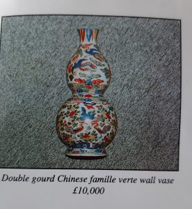 Chinese Vase from auction catalogue